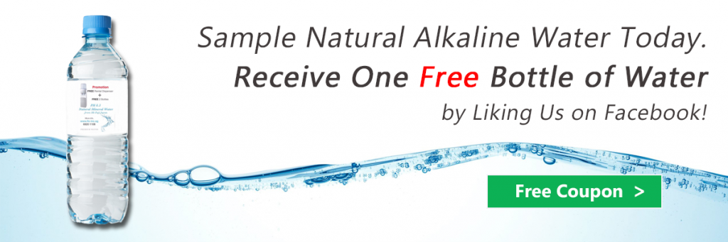 Free Water Coupon